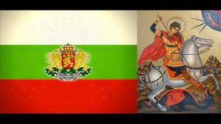 Слави Трифонов & Ку-ку Бенд - Свети Георги