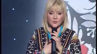 Оксана Білозір - Нова Радість Стала