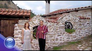 Райна & Иван Дяков - Поповото Стойне / Давай ме, мила мамо