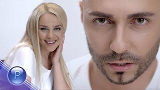 Лазар Кисьов (Lazar Kissiov) & Гергана - Ако нямам теб
