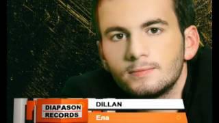 Дилан - Ела