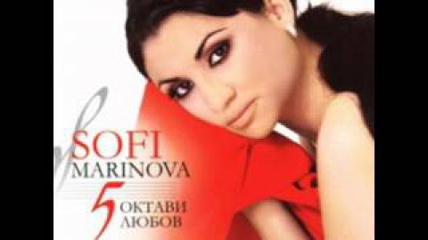 Софи Маринова - Жива е любовта
