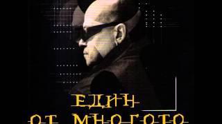 Слави Трифонов & Ку-Ку Бенд & Йордан Йончев - Акция