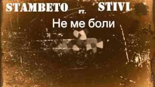 Стамбето & Stivi - Не ме боли