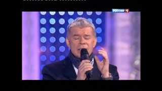 Олег Газманов - Я такой как ты не встречу
