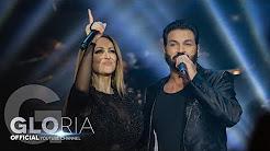 Глория & Азис - Не сме безгрешни