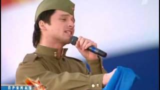 Сергей Лазарев & Юлия Савичева - Синий платочек