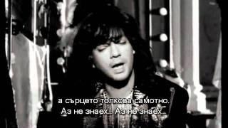 Филипп Киркоров - Жестокая любовь