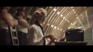 Сурганова & Оркестр - Гертруда
