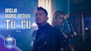 Анелия & Радко Петков - Ти си