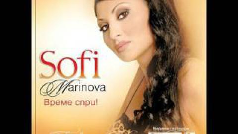 Софи Маринова - Повярвай ми