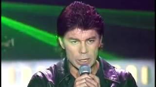 Олег Газманов - На заре