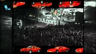 Слави Трифонов & Ку-Ку бенд - Едно ферари с цвят червен