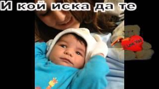 Славка Калчева - Балканска душа