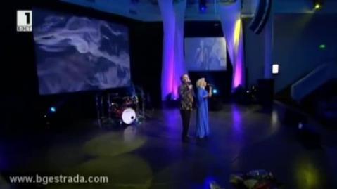 Силвия Кацарова & Васил Найденов - Моля се