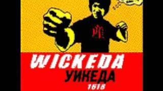 Уикеда ( Wickeda ) - Всичко е любов