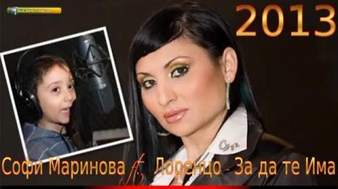 Софи Маринова & Лоренцо - За да те има
