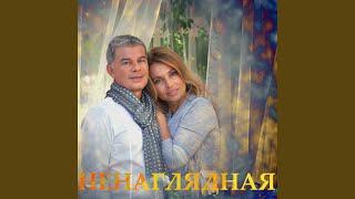 Олег Газманов - Баядера