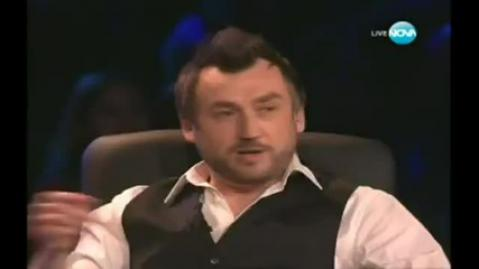 Богомил Бонев - Moves like Jagger