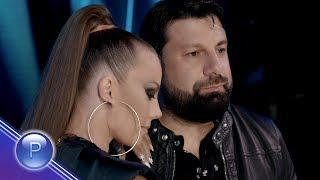 Емилия & Тони Стораро - Как да изтрезнея