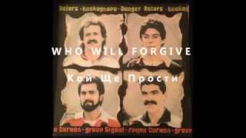 Сигнал - Кой ще прости