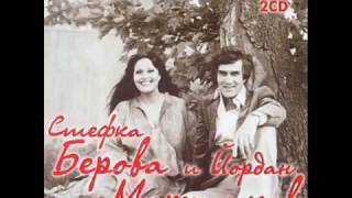 Йордан Марчинков & Стефка Берова - Кръстопът