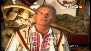 Милен Тасков & Пирински гриваци - Направила мома ладна меана