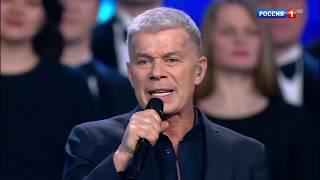 Олег Газманов - Билет в одну сторону