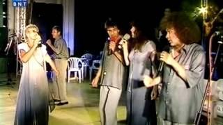 Тоника - Дъждовно реге