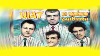 Слави Трифонов & Ку-Ку бенд - Очи черние президентские
