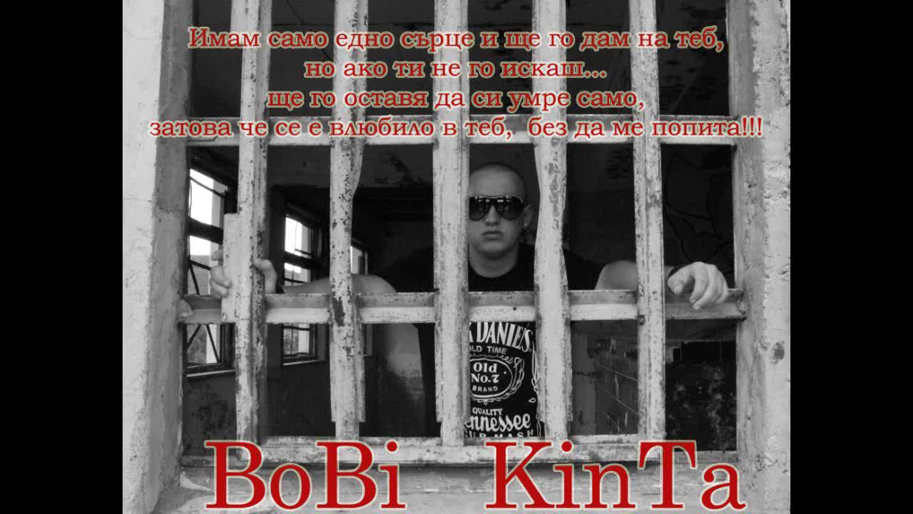 Боби Кинта & Elly - Без Теб