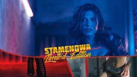 Stamenowa (Стаменова) - Limited edition