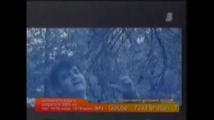 Радо Шишарката & Щилян & Тони Дачева - Когато слънцето се скрие зад камбаните