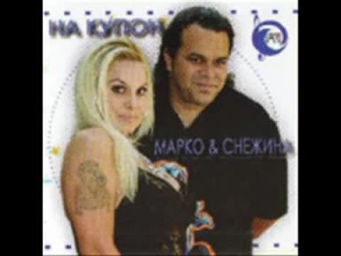 Марко & Снежина - Баро Баро