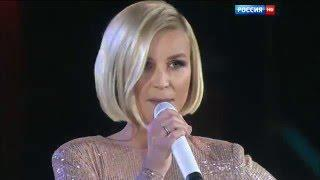 Полина Гагарина - Не пара