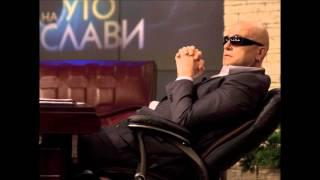 Слави Трифонов & Слави Трифонов - Новите Варвари