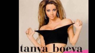 Таня Боева feat. Lady B - Луд умора няма