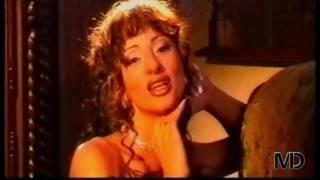 Таня Боева - Кой си ти