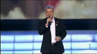 Олег Газманов - Семь футов под килем