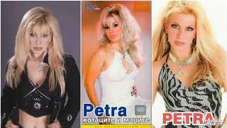 Петра - Няма раздели