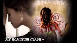 Диана - Животът продължава