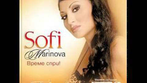 Софи Маринова - Измама